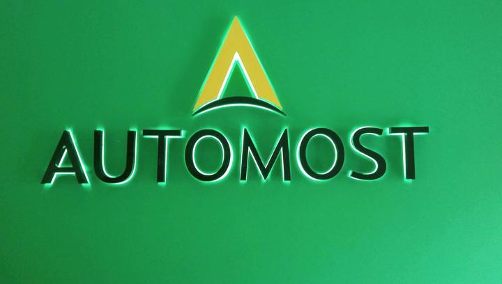 Automost edge lit letters