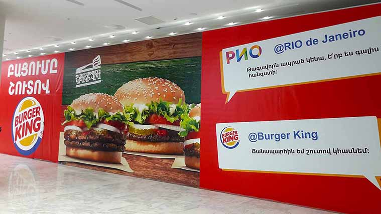 Huge custom-printed COMING SOON Vinyl Banner for Burger King