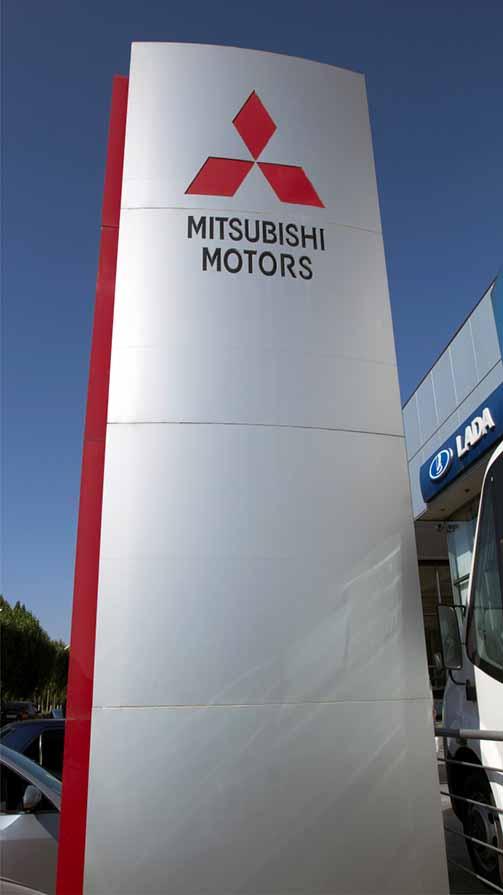 Mitsubishi Motors Pylon Sign