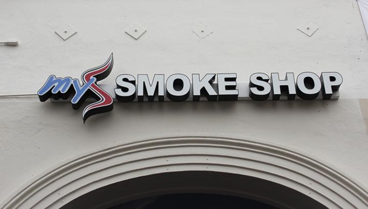 Smoke Shop raceway channel letters