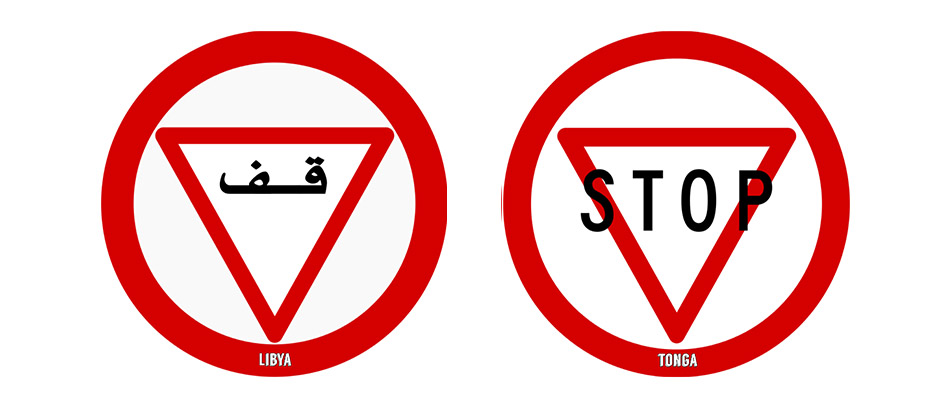 stopping trafffic sign