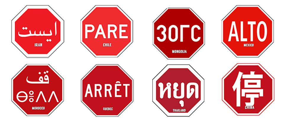 Stop warning traffic sign