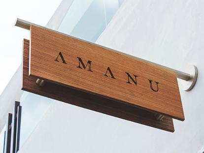 amanu-wooden-log
