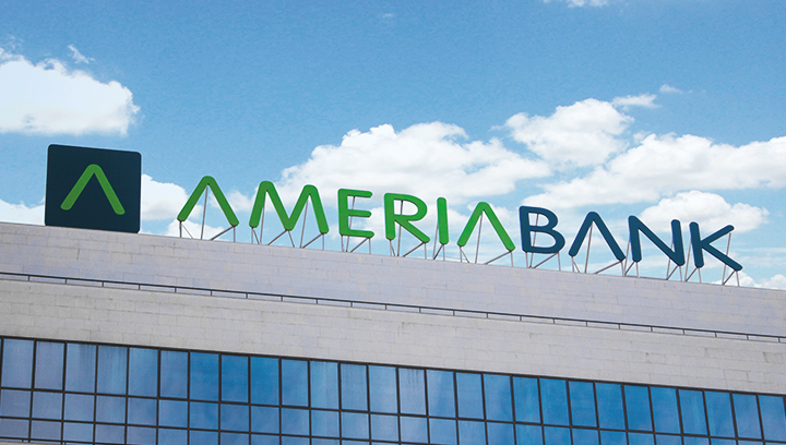 Ameriabank channel letters displaying the company name and logo made of aluminum and acrylic for bank exterior branding