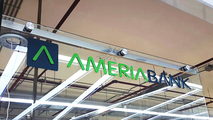 Ameriabank interior branding logo sign and brand name 3D letters made of acrylic