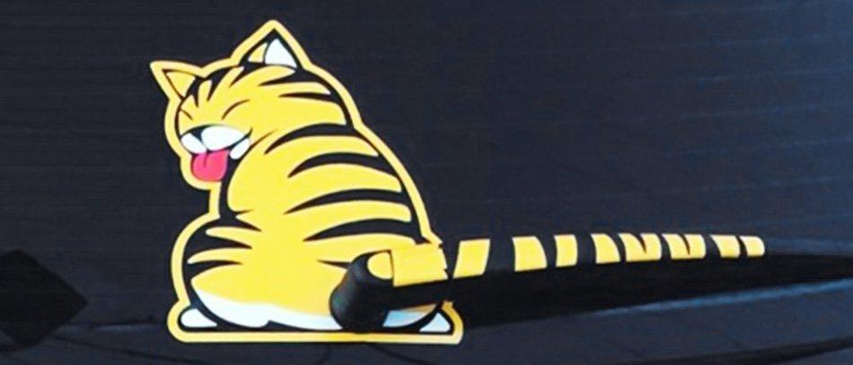 Funny cat car rear window wiper decal