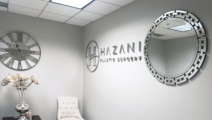 Hazani Plastic Surgery non-illuminated interior sign with a mirroring effect made of acrylic for indoor branding