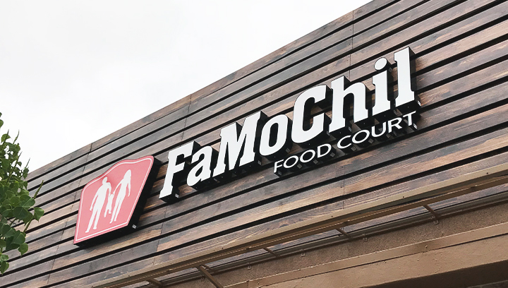 FamoChil storefront light box sign displaying the company logo made of acrylic and aluminum