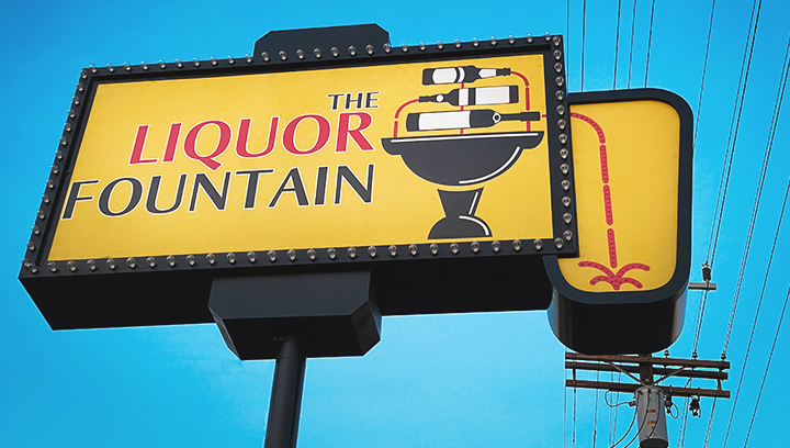 The Liquor Fountain store free standing light box sign made of aluminum and acrylic