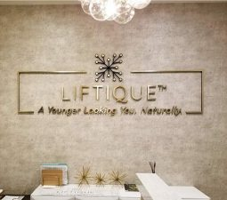 office interior logo sign