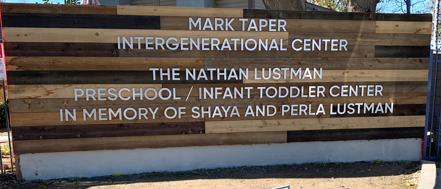wooden monument sign