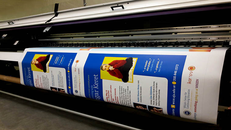 Printing an informative banner