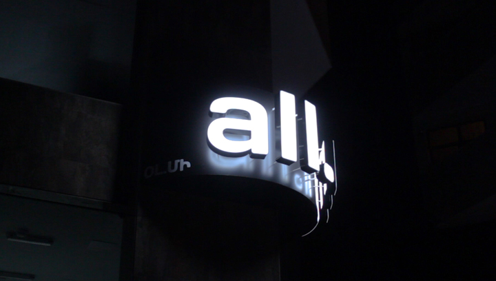 All.me front and back lit letters