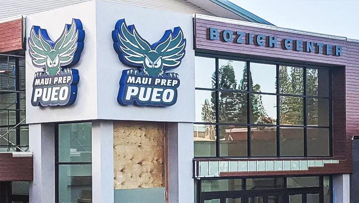 Maui Prep Pueo office logo sign with a custom shape made of aluminum and acrylic