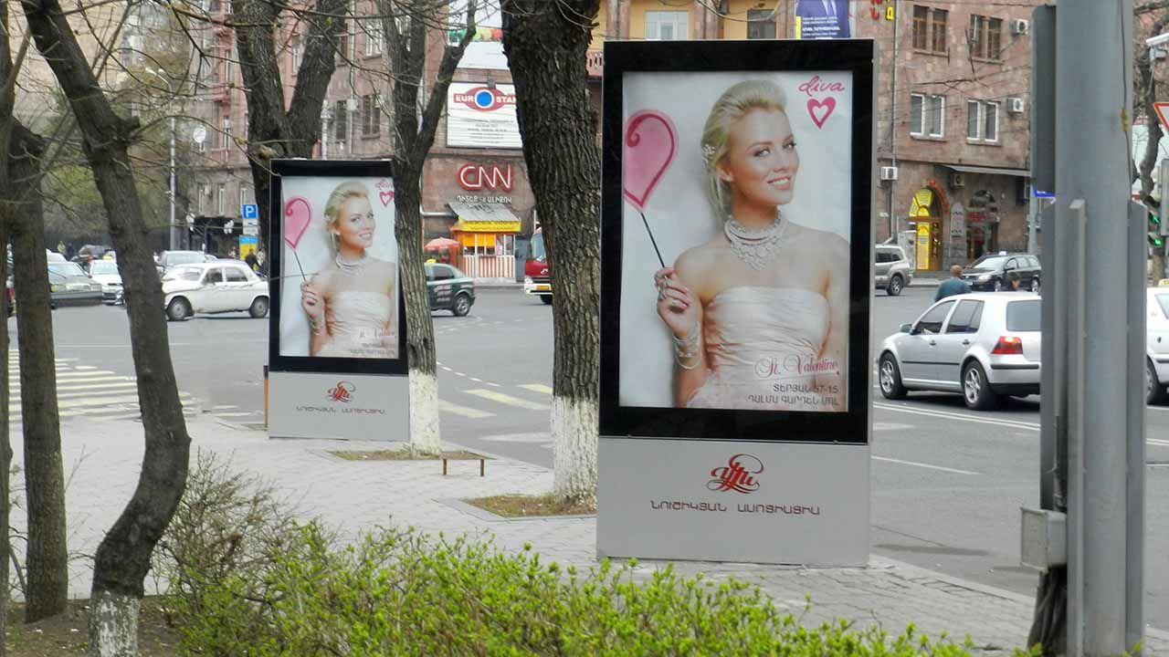 Advertising Pylon Sign