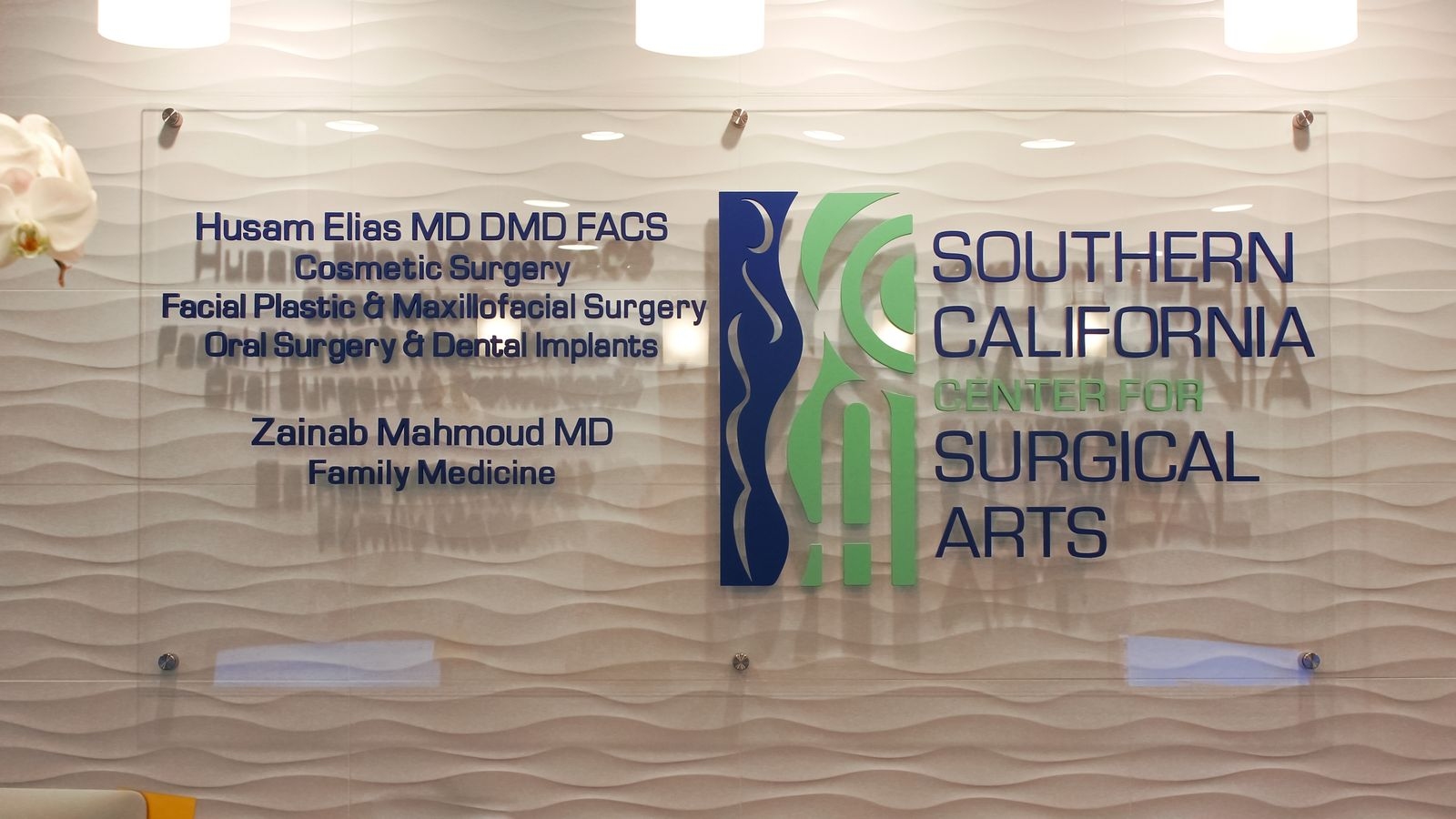 Southern California Center for Surgical Arts interior business sign in an elegant style made of acrylic for lobby branding
