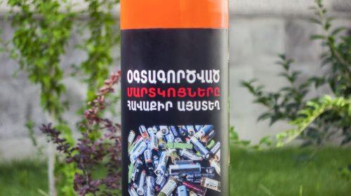 Custom made PVC business sign
