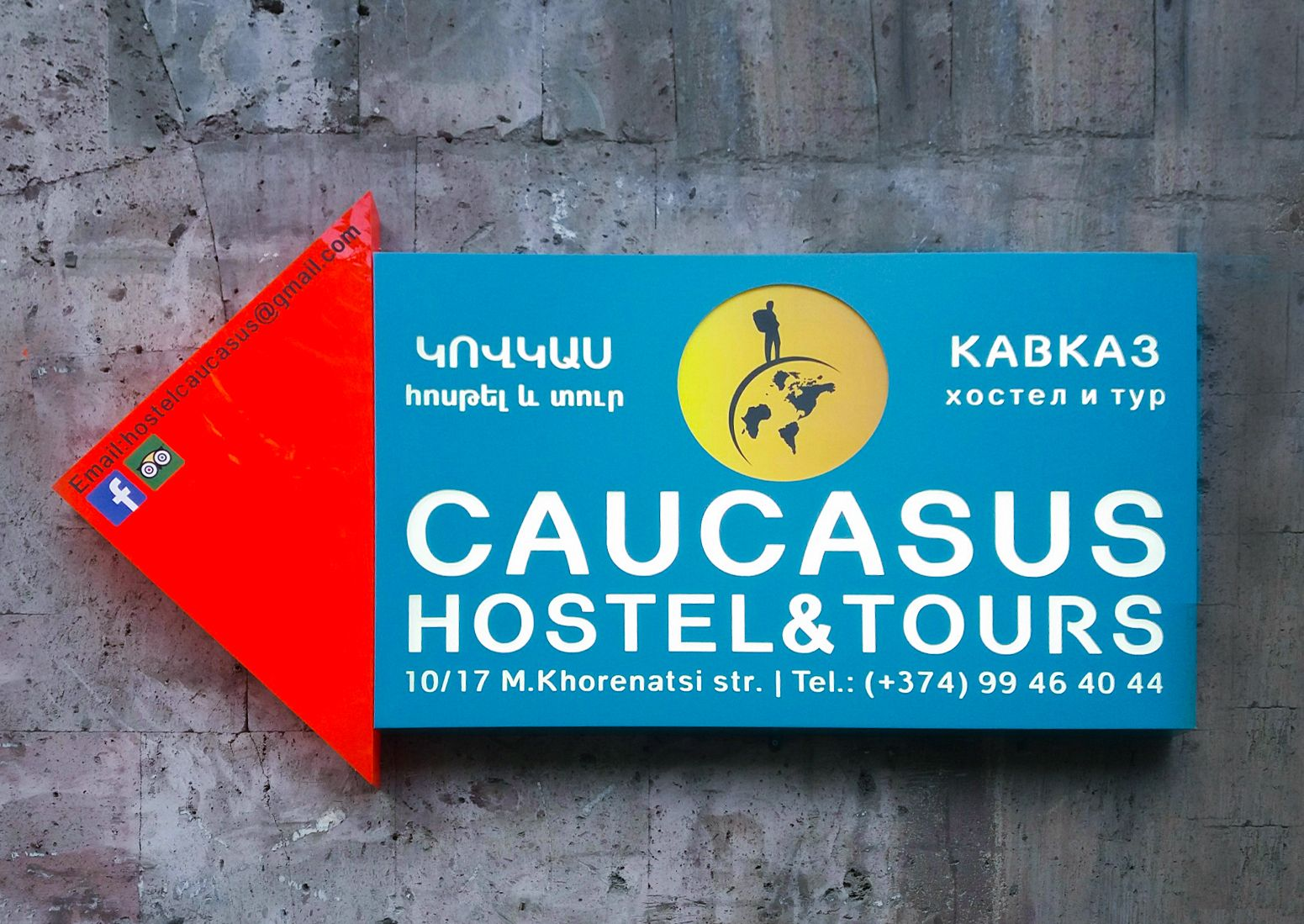 Caucasus Hostel & Tours custom light box with a directional arrow made of aluminum and acrylic for customer wayfinding
