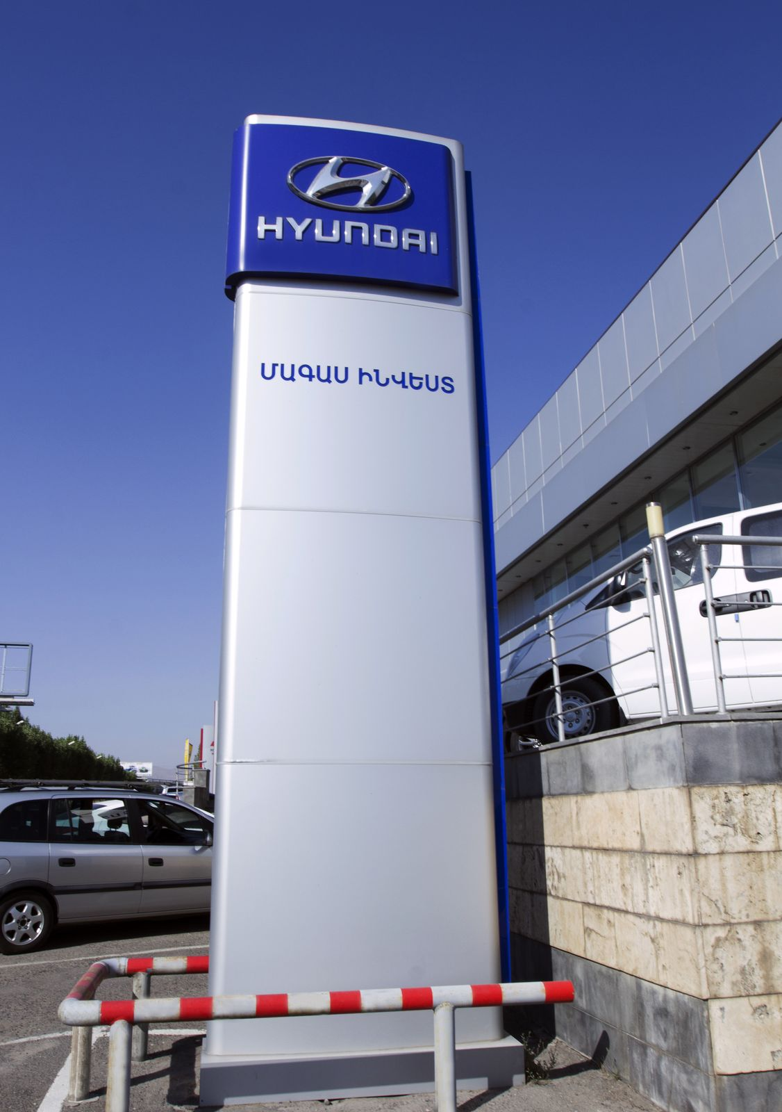 Hyundai Pylon Sign