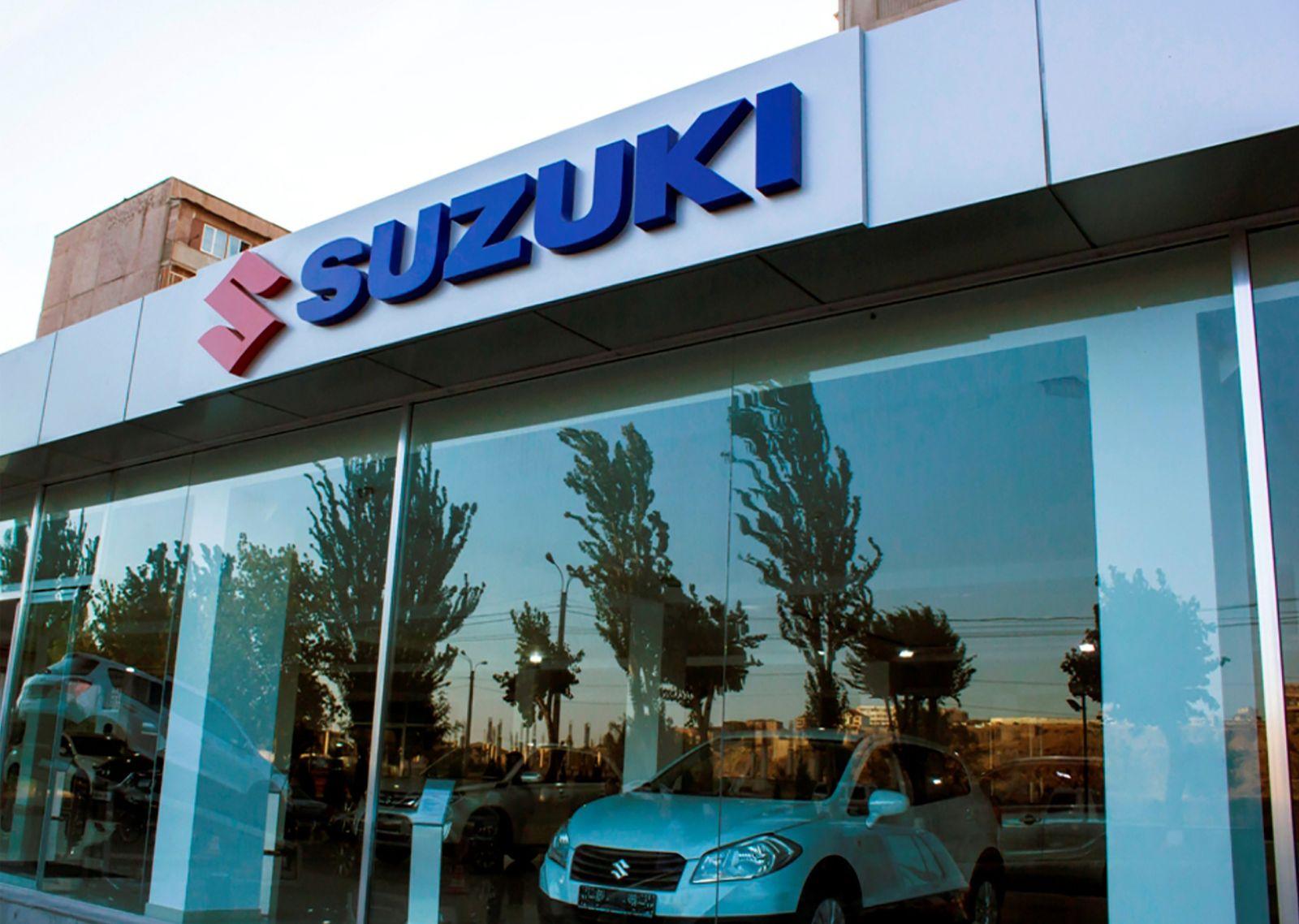 Suzuki Illuminated letters