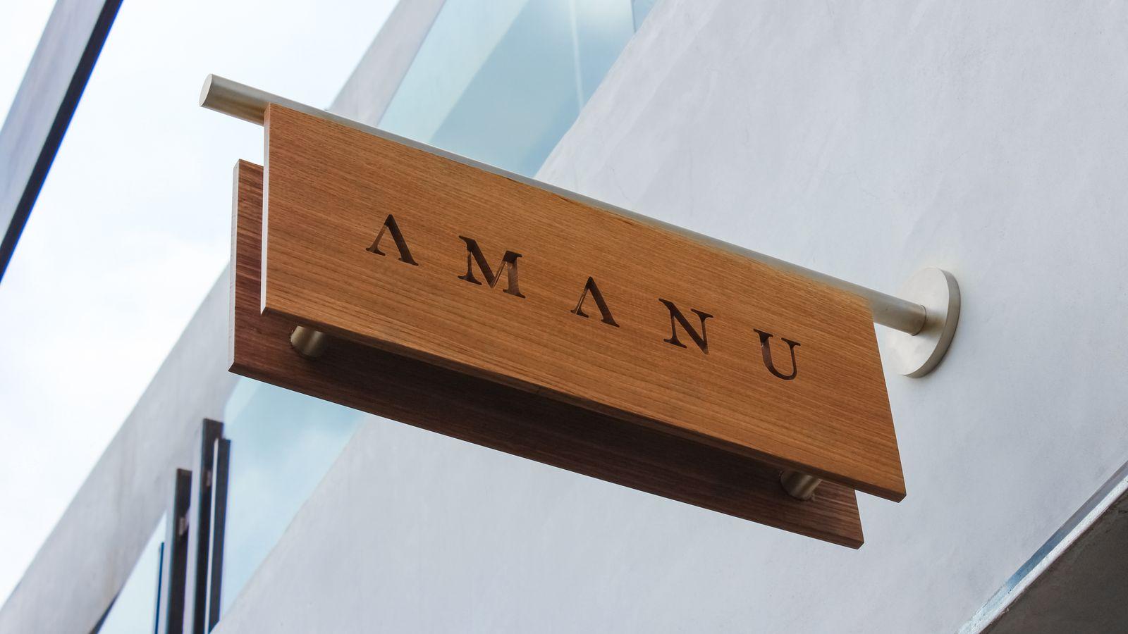 amanu wooden logo