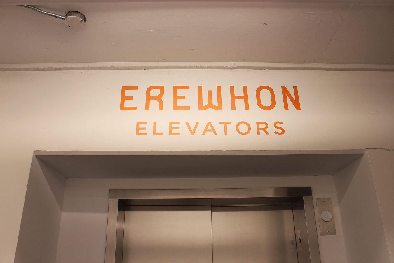 Erewhon elevator sign lettering