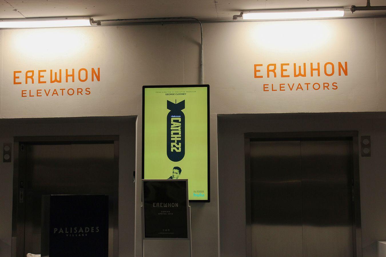 Erewhon elevator signs