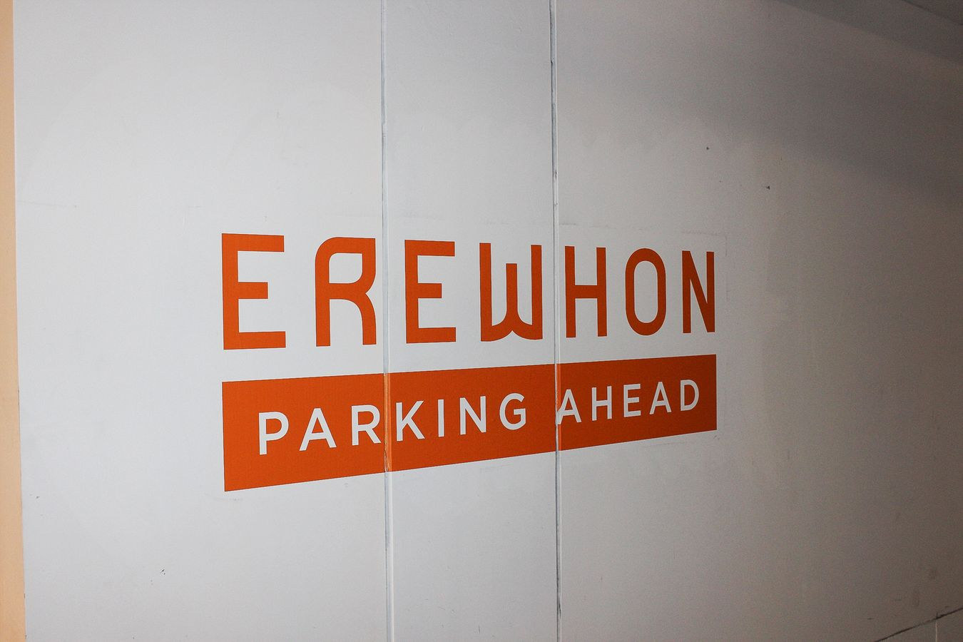 Erewhon parking wall decal
