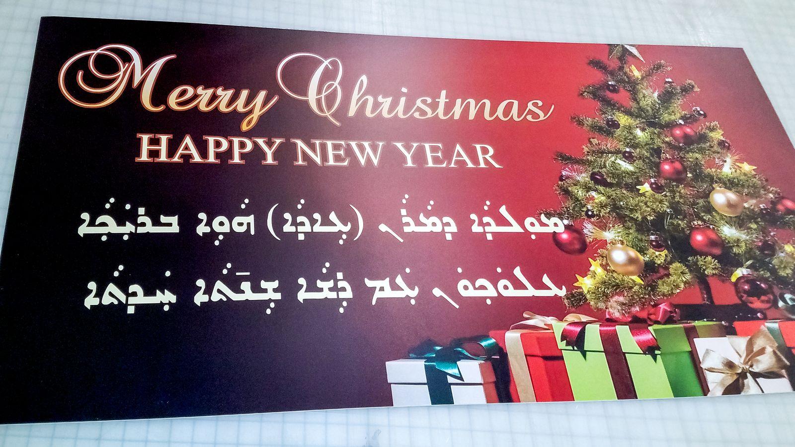 Christmas pvc sign