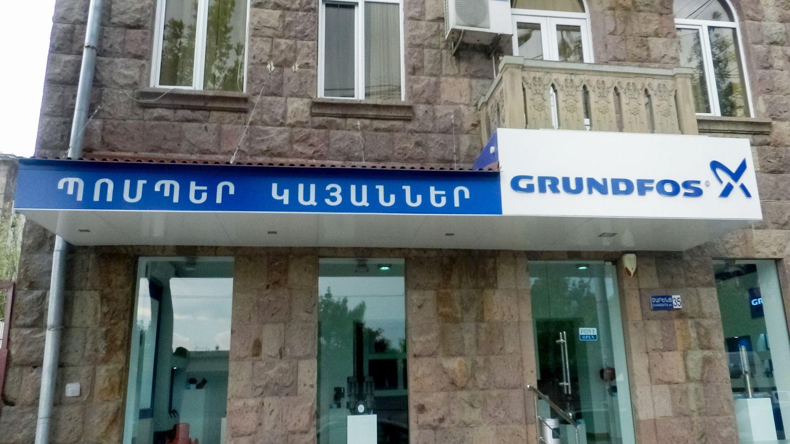 Storefront illuminated letters