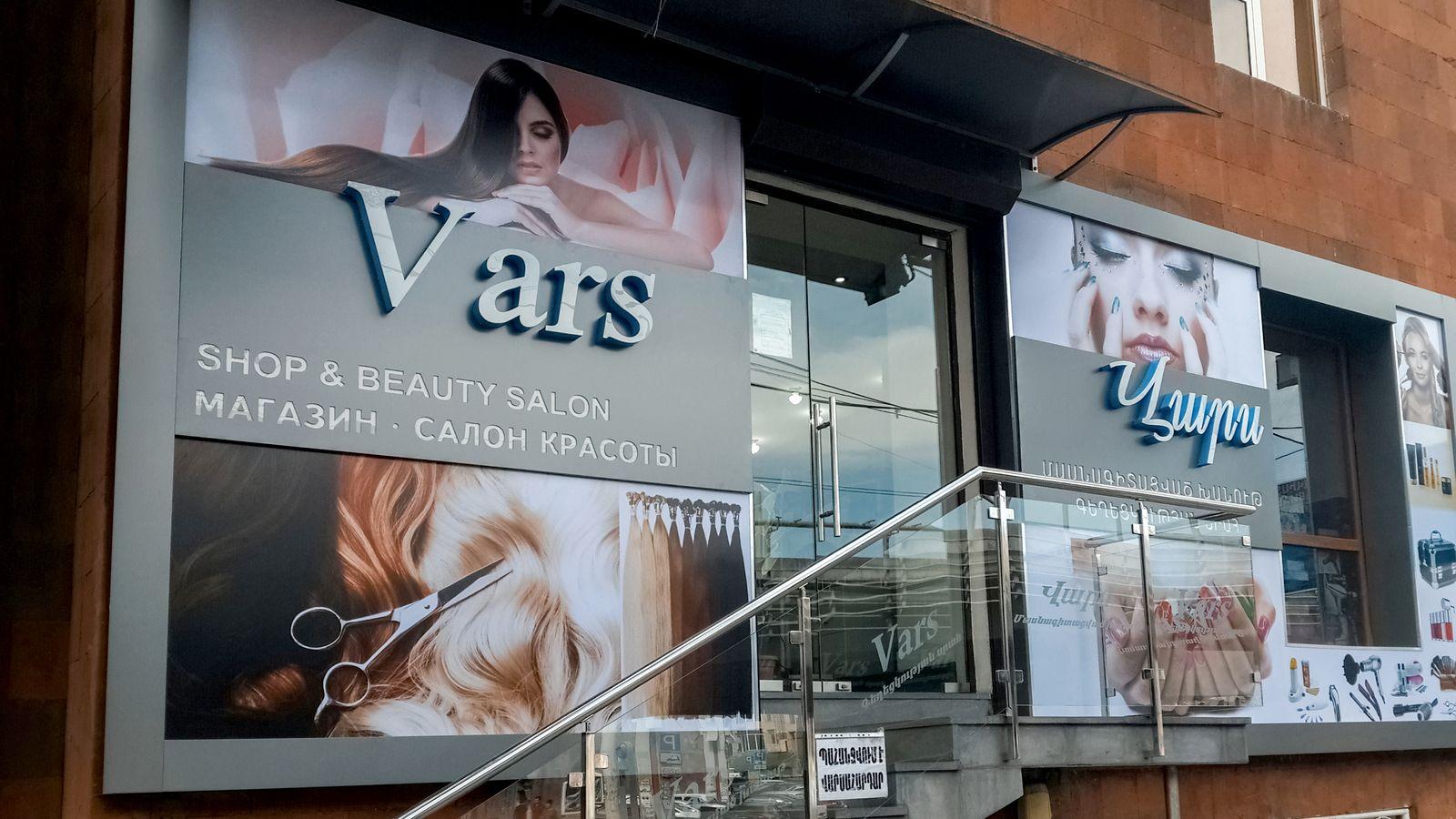 beauty salon channel letters