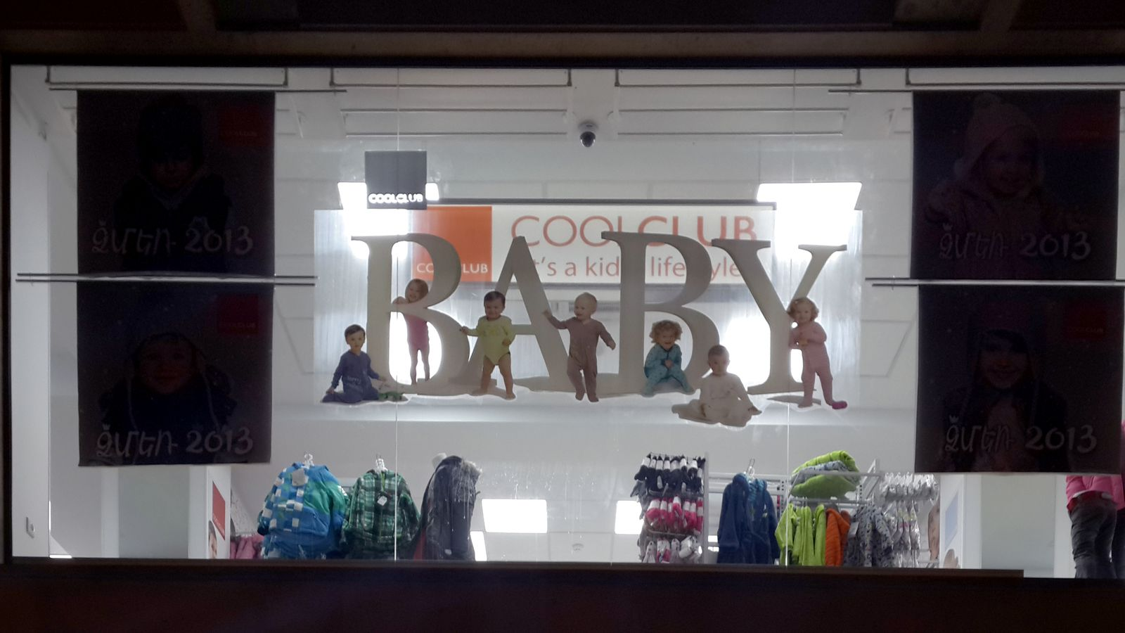 clothing store window decal