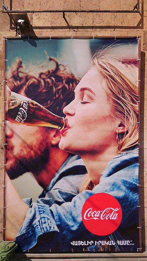 coca cola promotional banner