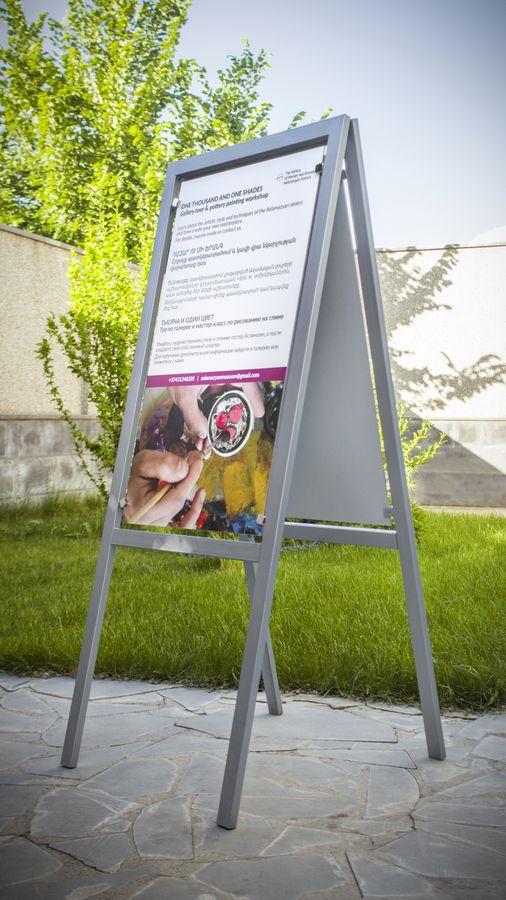 large a frame sign