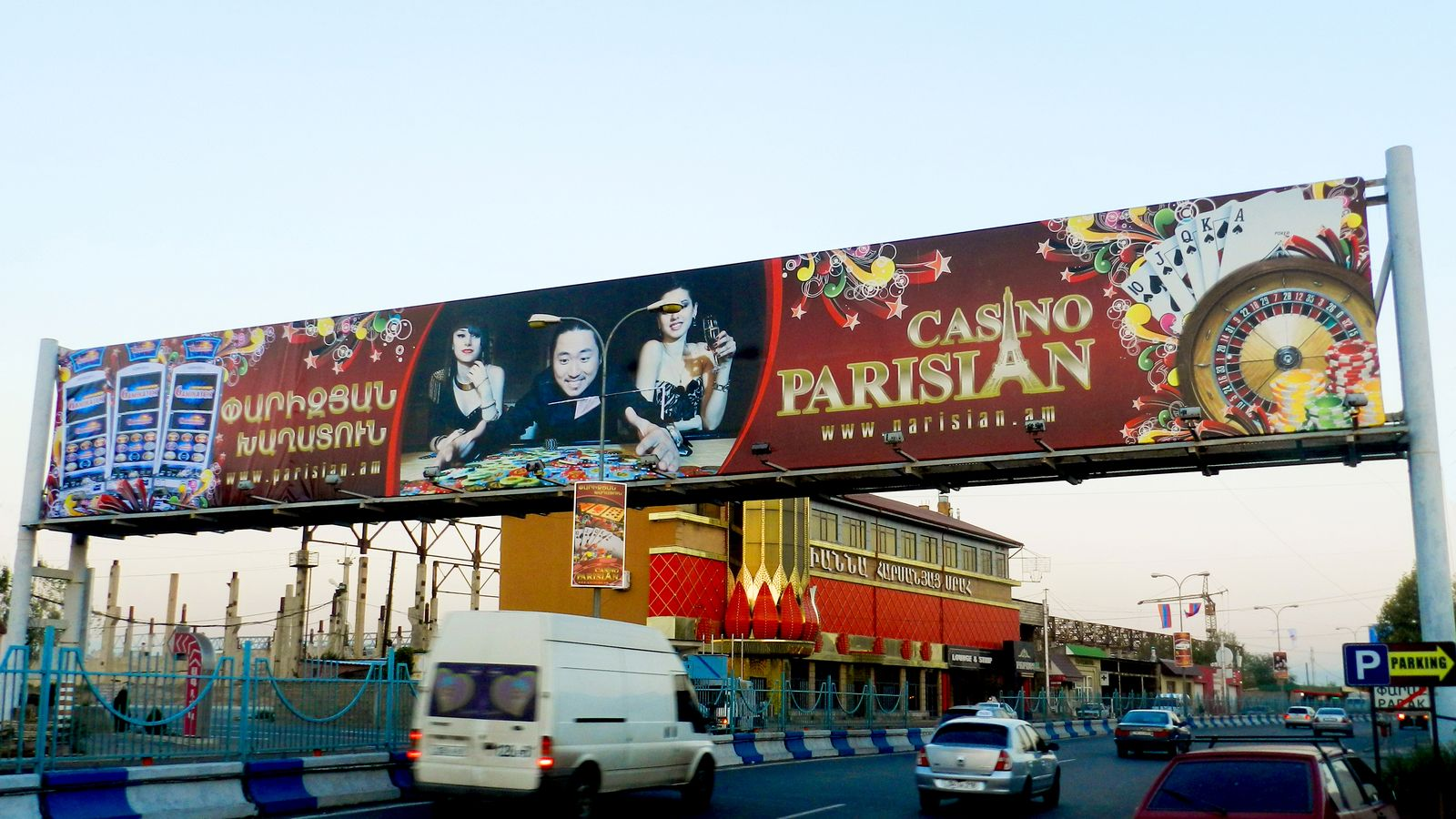 large casino billboard