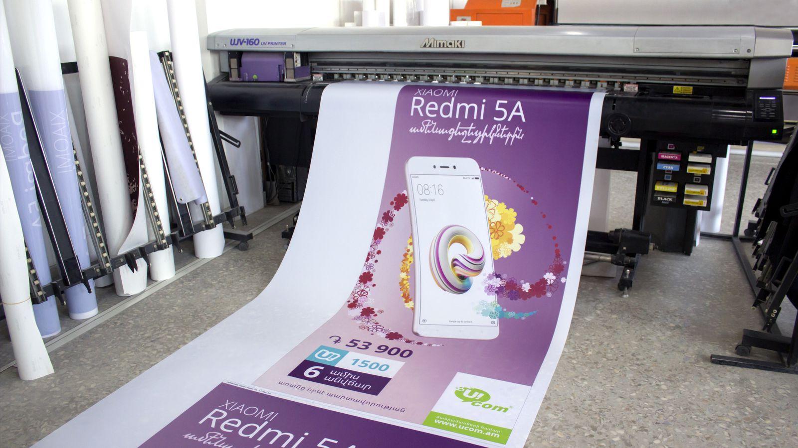 large decal printing