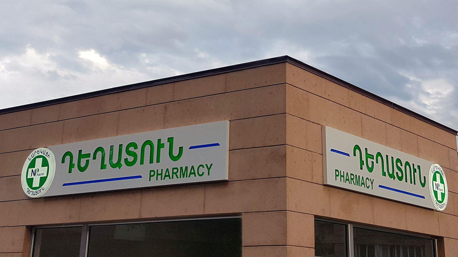 light up pharmacy sign