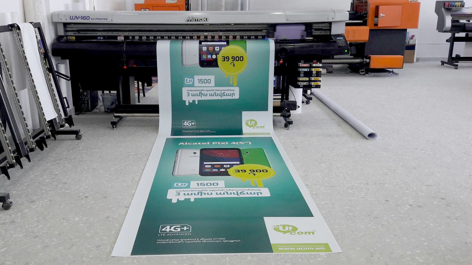 promotional decal printing