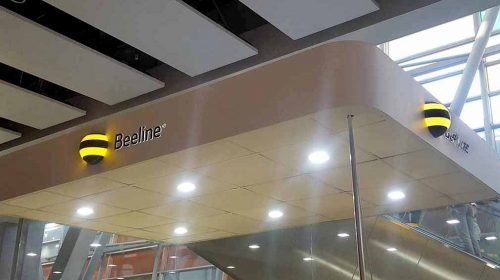 Beeline side-lit 3d logo sign and letters made of aluminum and acrylic for booth design