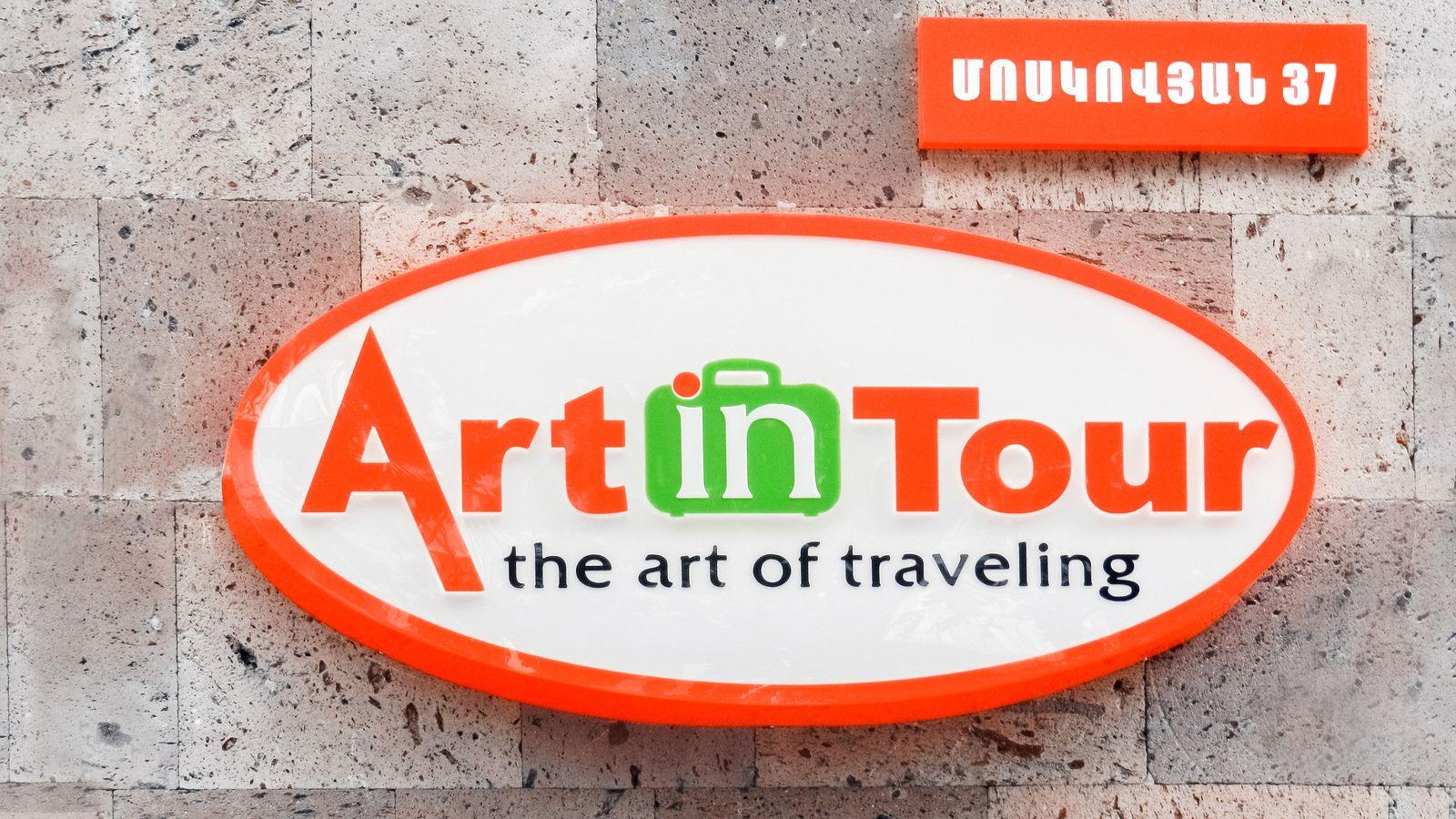 travel agency lightbox sign
