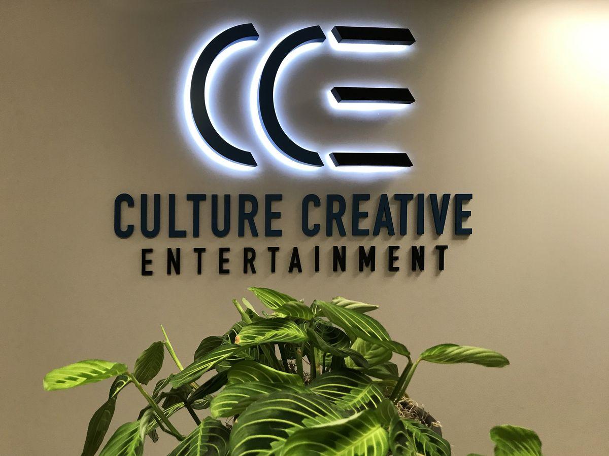 CCE backlit letters