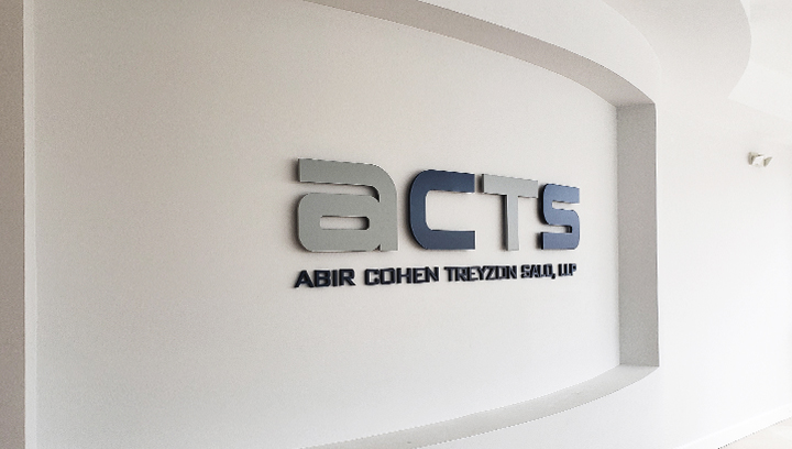 Acts full bank branding with dimensional logo sign and brand name letters made of acrylic