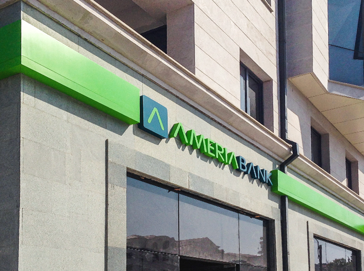Ameriabank logo sign and brand name letters in green and blue made of acrylic