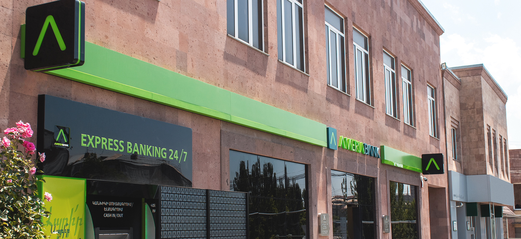 Ameriabank sign in black and green made of acrylic for outdoor branding