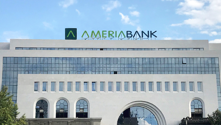 Ameria outdoor bank signage with brand name channel letters made of aluminum and acrylic