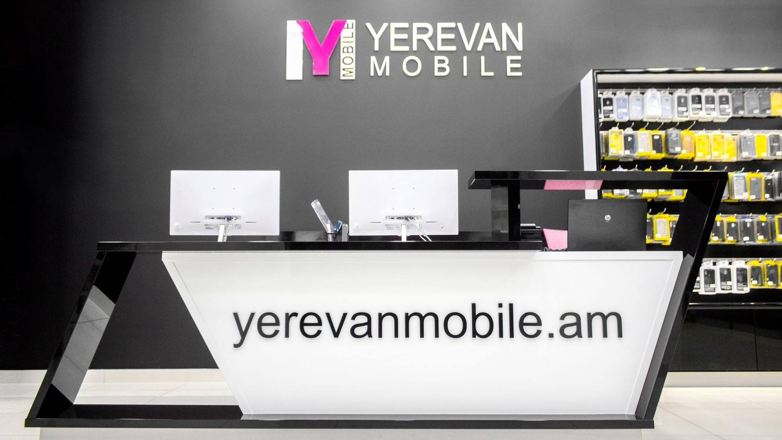 Yerevan Mobile trade show booth design example