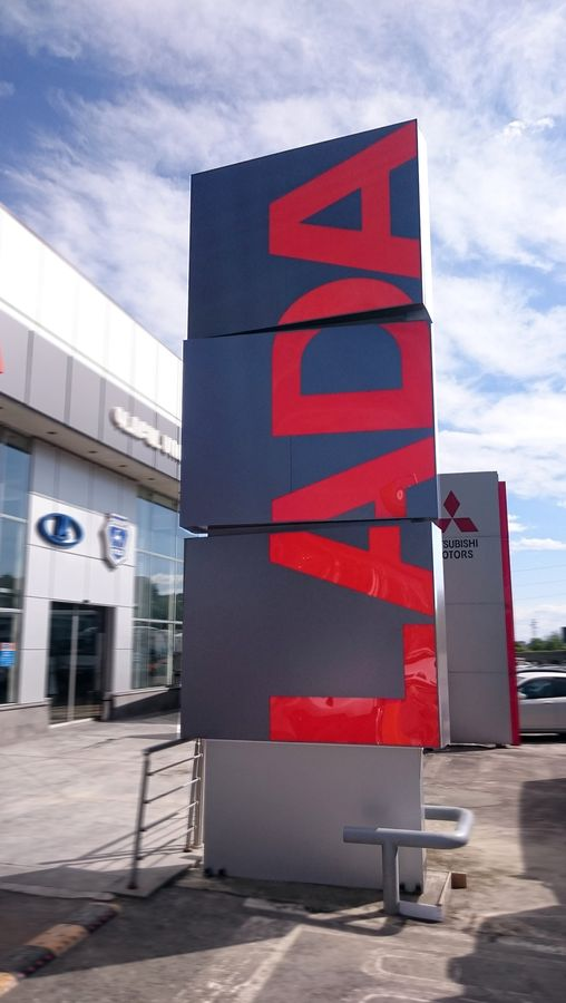 Lada pylon sign