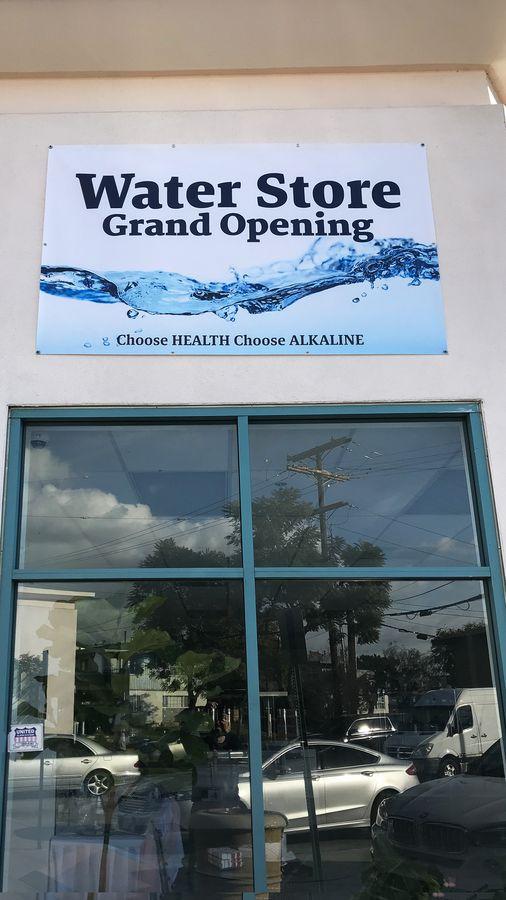 Water Store vinyl banner