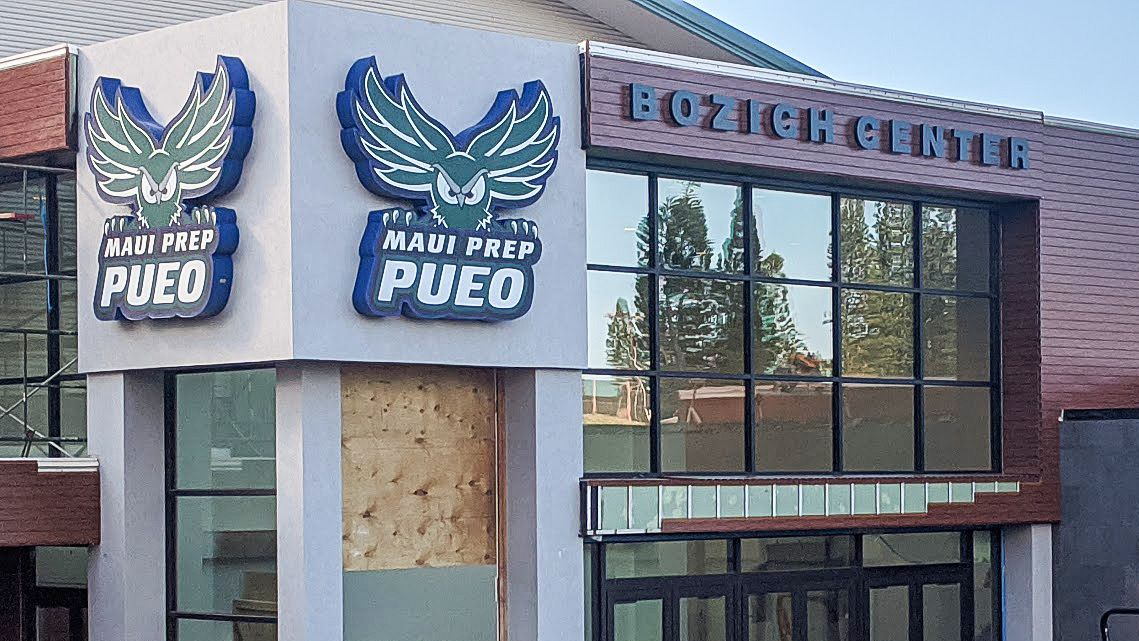 Maui Prep Pueo custom light box displaying the company name and logo made of aluminum and acrylic for storefront branding