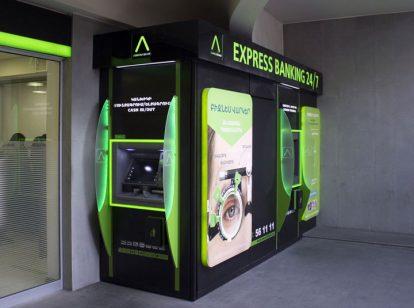 Ameriabank Express Banking ATM design idea